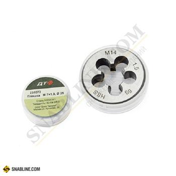 Плашка Дело Техники (сталь HSS4341) М7x1.0-25 мм артикул 231073 купить оптом в Snabline